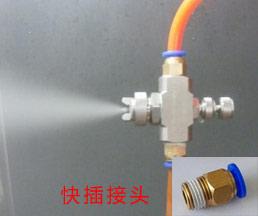 空气雾化喷嘴安装接头.jpg