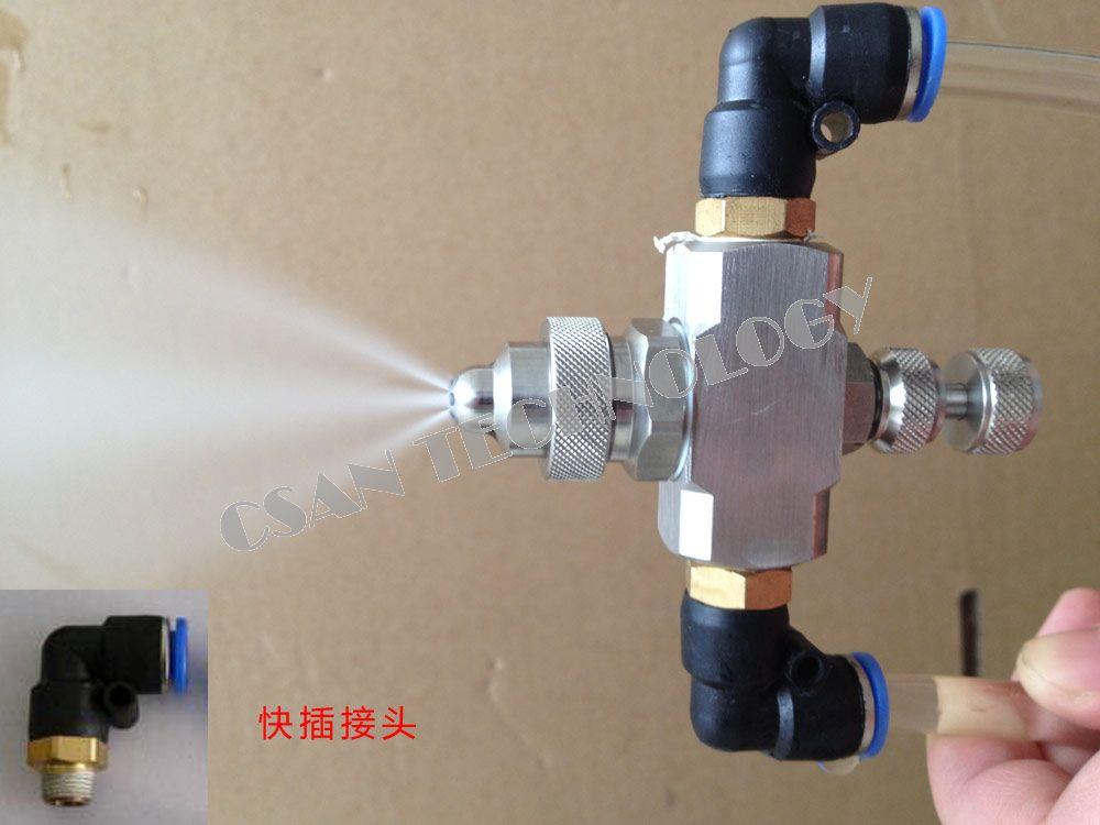 空气雾化喷嘴安装接头2.jpg